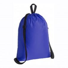 Рюкзак мешок с регулируемыми лямками