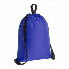 Рюкзак мешок Шифтинг